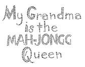 Ovrs2893 - My Grandma is the Mah-Jongg Queen