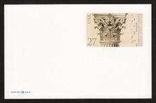 UX534 27c Corinthian Column Mint Postal Card