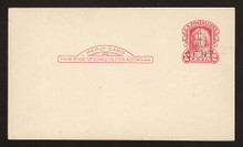 UPSS# S49-5, Indianapolis Surcharge, Clean Face Postal Card