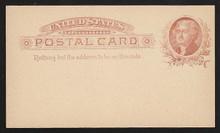 UX8 UPSS# S7 1c Thomas Jefferson, Orange Brown on Buff Mint Postal Card