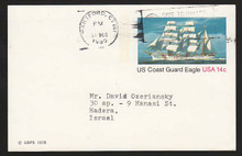 UX76 UPSS# S93 14c U.S. Coast Guard Eagle Postal Card, Used to Isreal