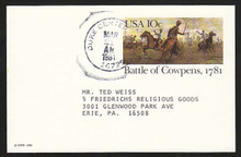 UX87 UPSS# S104 10c Cowpens Used Postal Card.