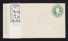 U82 UPSS # 168A 3c Green on White, Mint Entire, GR with Ruled Lines