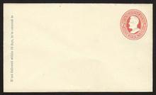 U86 UPSS # 211 6c Red on Amber, Mint Entire, GR