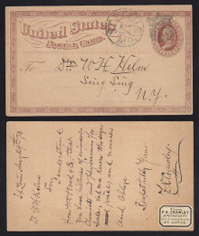 UX1 St. Louis, MO SHIELD Fancy Cancel