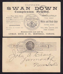 UX9 New York, NY Swan Down Complexion Powder Advertising