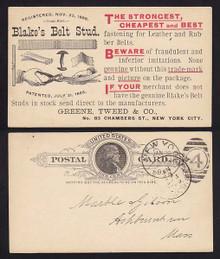 UX9 New York, NY Blake's Belt Stud Advertising