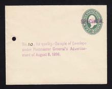 U311, UPSS # 938-12 Entire, Specimen Form 42