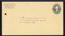 U312, UPSS # 959-12 Entire, Specimen Form 42