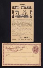 UX3 Philadelphia, Pennsylvania Unused, The Pratt Steamer