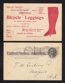 UX12 New York, New York Bicycyle Legginings