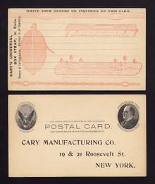 UX18 New York, New York Gary's Universal Box Strap in Rolls