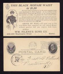 UX18 Boston, Massachusetts Mohair Waist, Filene's & Sons