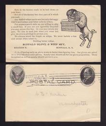 UX18 Buffalo, New York, Buffalo Glove & Wip Company