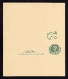 UY15, UPSS #MR25k Mint UNFOLDED, R w/Diagonal Surhcrage Position #20 from sheet of 20