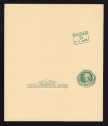 UY15, UPSS #MR25k Mint UNFOLDED, R w/Diagonal Surhcrage Position #19 from sheet of 20