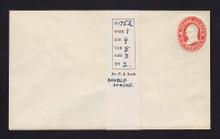 U26 UPSS # 52 3c Red on white Mint Entire, DOUBLE IMPRESSION/ 1 Albino