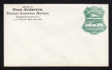U221 UPSS # 646-3 3c Green on White, die 2, Mint Entire, CC