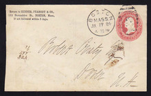 U247 UPSS# 752 2c Red on White, Used Entire, slightly reduced at left