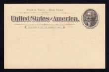UX12 UPSS# S14Sp-1 1c Black Thomas Jefferson, Overprinted Universal Postal Congress, Couple light stains