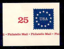 U614 25c Star in Perforated Square, Mint Full Corner