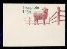U635 (5c) Sheep Non Profit, Mint Full Corner