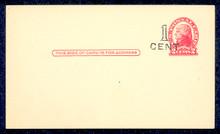 UX33 UPSS# S45-5, Brooklyn Surcharge, Mint Postal Card