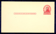 UX33 UPSS# S45-9, Chicago Surcharge, Mint Postal Card