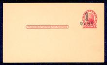 UX33b UPSS# S45-37b, St Louis Double Surcharge, Mint Postal Card
