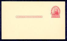 UX33 UPSS# S45-38, St Paul Surcharge, Mint Postal Card