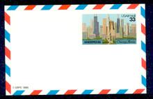UXC23 UPSS# SA22 33c Ameripex '86, Chicago Mint Postal Card