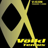 Volkl V-Icon 17g Natural Gut String Set