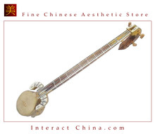 Uyghur Guitar Silk Road String Musical Instrument Xinjiang World Music Rawap 90cm