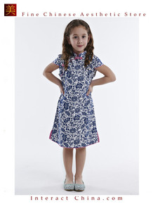 Handmade Girls Dress Chinese Cheongsam Qipao Children Kids Cotton Clothing # 109