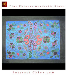 Asian Vintage Textile Art Antique Applique Embroidery 100% Ethnic Needlework #111