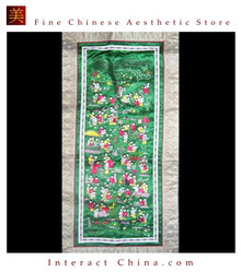 Asian Vintage Textile Art Antique Applique Embroidery 100% Ethnic Needlework #179