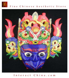 Chinese Drama Home Wall Decor Opera Mask 100% Wood Craft Folk Art #117 Pro Level