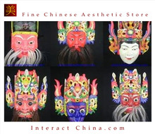 Chinese Drama Home Wall Decor Opera Mask 100% Wood Craft Folk Art #113-118 6 Role