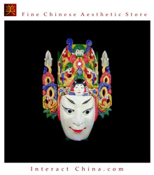 Chinese Drama Home Wall Decor Opera Mask 100% Wood Craft Folk Art #119 Pro Level