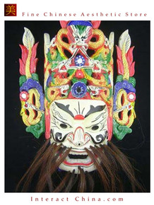 Chinese Drama Home Wall Decor Opera Mask 100% Wood Craft Folk Art #129 Pro Level