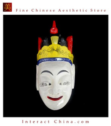 Chinese Home Wall Decor Ritual Dance Mask 100% Wood Craft Folk Art #115 Pro Level
