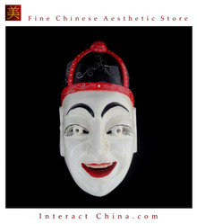 Chinese Home Wall Decor Ritual Dance Mask 100% Wood Craft Folk Art #117 Pro Level
