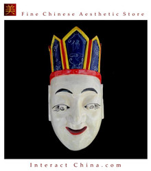 Chinese Home Wall Decor Ritual Dance Mask 100% Wood Craft Folk Art #121 Pro Level