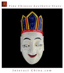 Chinese Home Wall Decor Ritual Dance Mask 100% Wood Craft Folk Art #121 Pro Level