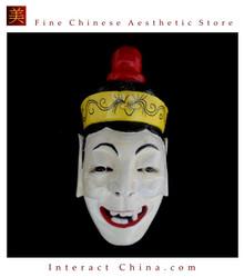 Chinese Home Wall Decor Ritual Dance Mask 100% Wood Craft Folk Art #122 Pro Level