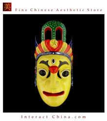 Chinese Home Wall Decor Ritual Dance Mask 100% Wood Craft Folk Art #124 Pro Level