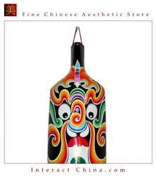 Chinese Home Room Wall Decor Festive Mask 100% Wood Craft Folk Art #106 - 07x16""