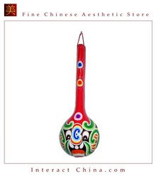 Chinese Home Room Wall Decor Festive Mask 100% Wood Craft Folk Art #112 - 06x18""