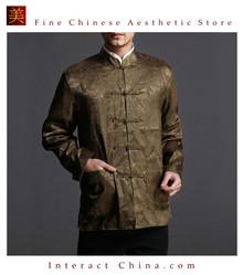 Chinese Tai Chi Kungfu Reversible Green / Yellow Jacket Blazer 100% Silk Brocade #102