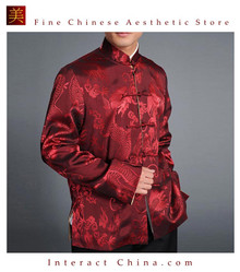 Chinese Tai Chi Kungfu Reversible Red/ Gold Jacket Blazer 100% Silk Brocade #106